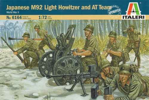 JAPANESE M92 GUN AND CREW