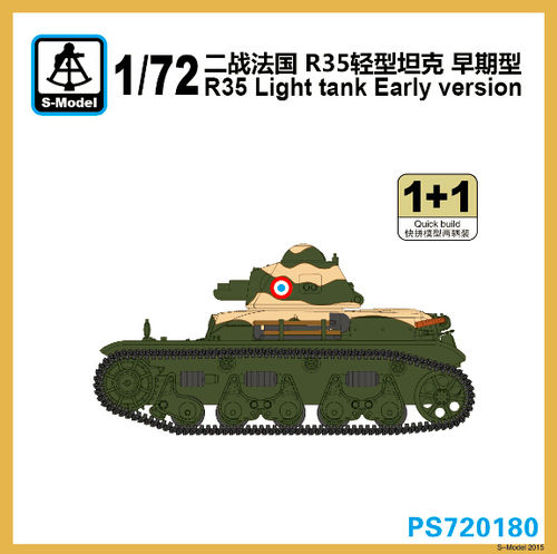 R 35 LIGHT TANK EARLY(1Und)