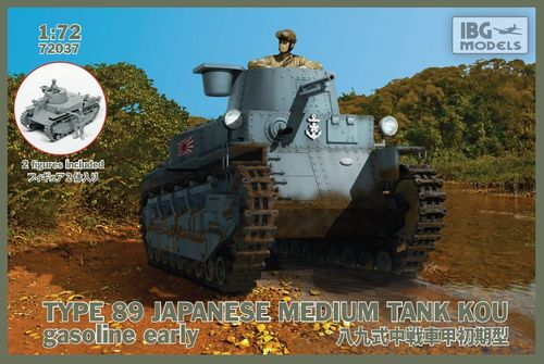 JAPAN TANK TYPE 89.EARLY