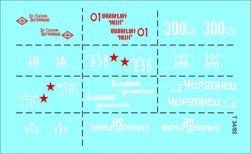 DECALS T-34/85 RUSIAN TANK