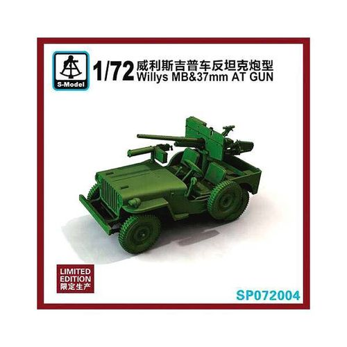 WILLYS 37mm AT  (1 KIT)