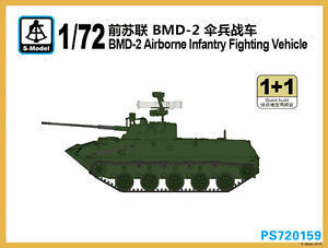 BMD-2  RUSIAN AIRBORDE INFANTERY VEHICLE (1 kit)