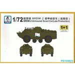 BRDM- 2 RUSSIAN SCOUT CAR 1 KIT