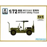 M151 A1  USA JEEP 1 KIT