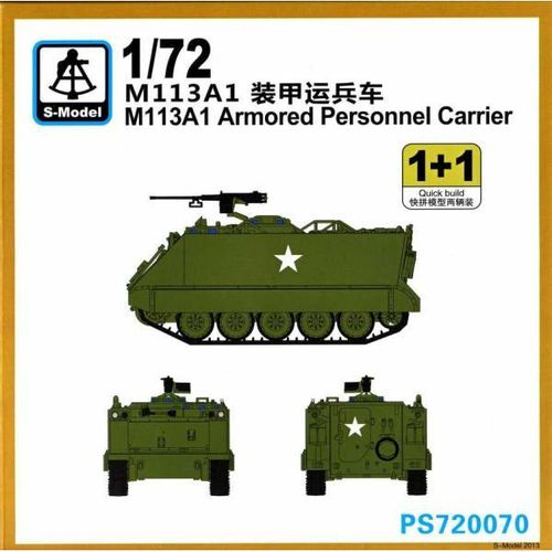 M-113 PERSONAL CARRIER 1 kit