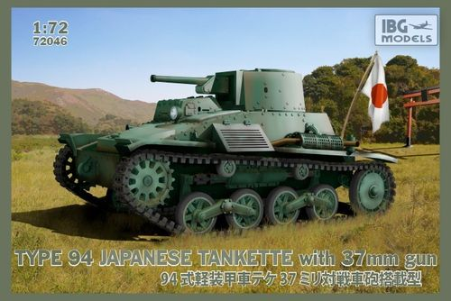 TYPE 94 37mm JAPANESE TANK