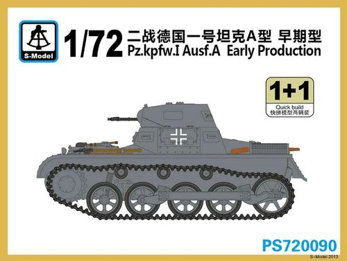 Pz I A  Early (1 KIT)