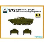 BMP 1 TANQUE RUSO  (1 kit)