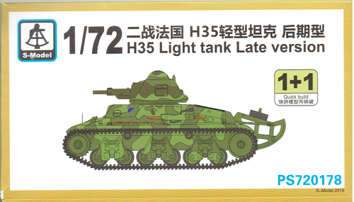 H35 FRECH TANK LATE VERSION