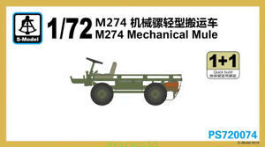 M 274 MULTI SANITARY TRUCK (1 Kit)