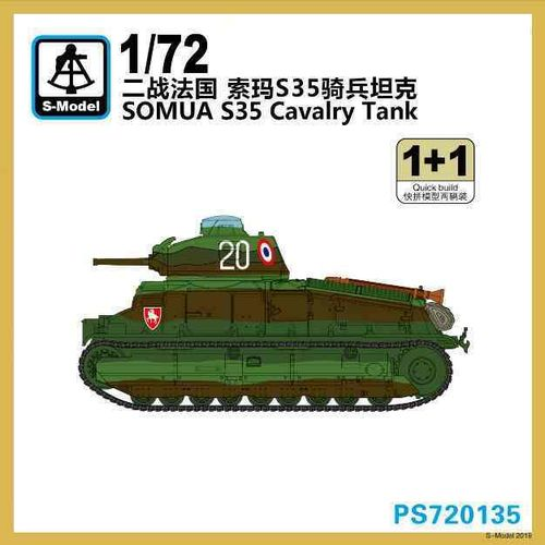 SOMUA S·35 TANQUE MEDIO FRANCES  (1 KIT)