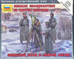 GERMAN HQ WINTER WW 2